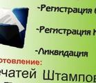 Бухгалтерские и юридические услуги, эцп