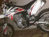 Kayo Т4 250