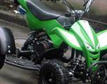 Детский квадроцикл Авантис ATV H4-54 mini